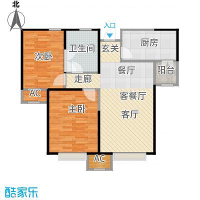 融创中央学府90.00㎡B户型2室2厅1卫