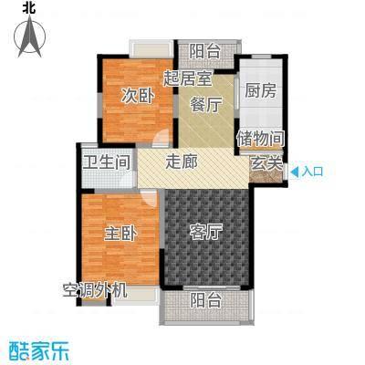 蓝庭国际112.65㎡1-E GH户型2室2厅1卫