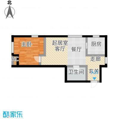 颐和星海69.61㎡C户型2-7# 一室二厅一卫户型1室2厅1卫