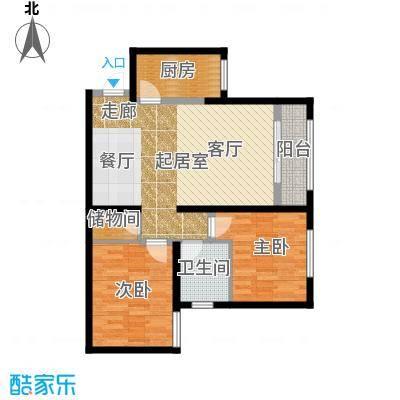 太奥广场81.99㎡项目住宅户型A2户型2室2厅1卫