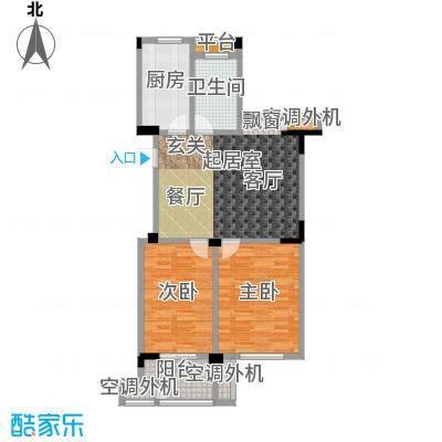 合峰汇86.00㎡合峰汇户型图A32室2厅1卫(3/3张)户型2室2厅1卫