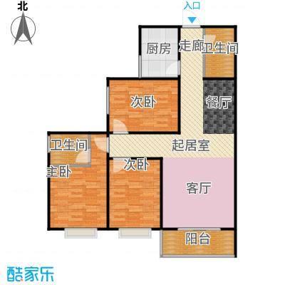 欧罗巴小镇118.10㎡B-1#、8#楼C户型3室2厅2卫