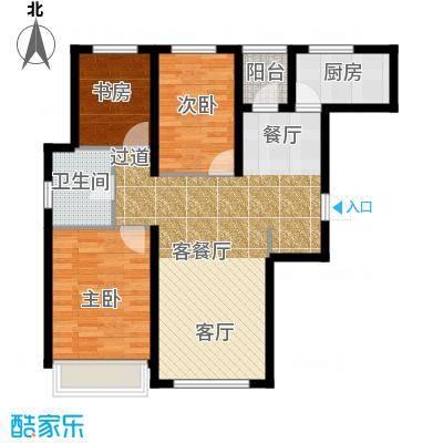 尚海华庭98.00㎡B户型3室2厅1卫