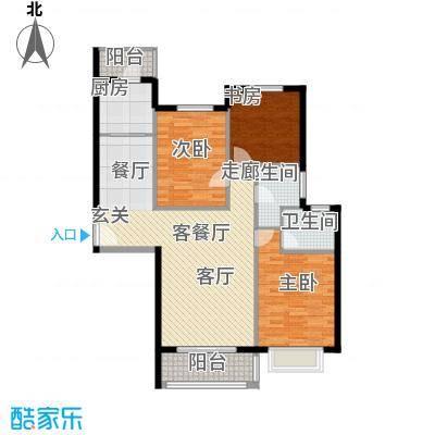 凤凰新城136.00㎡凤凰新城户型图(3/6张)户型3室2厅1卫
