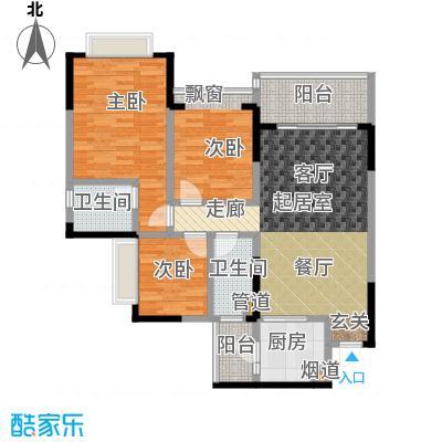 恒大城91.00㎡恒大城户型图高层4号房(5/9张)户型3室2厅2卫
