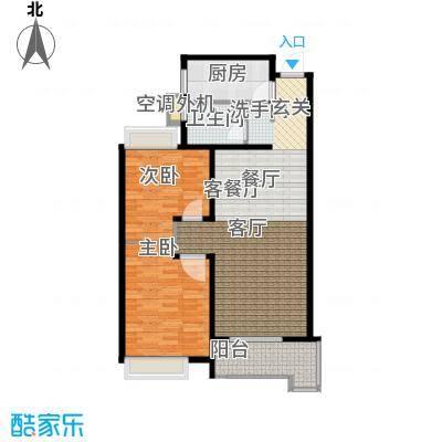 绿地白金汉宫88.49㎡A1、A2、A3、A4、A5、A6楼A户型两房两厅一卫88.49平米户型2室2厅1卫