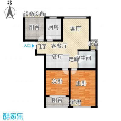 上书房108.00㎡上书房35栋C户型2室2厅1卫