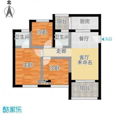 天诚国际户型3室1厅2卫1厨