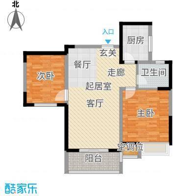 御城88.00㎡31号楼B户型2室2厅1卫