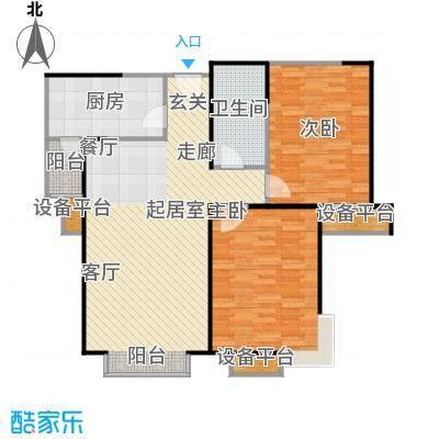 府上和平100.95㎡A3户型 两室两厅一卫户型2室2厅1卫