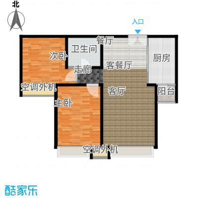 中鼎馨城97.00㎡B2户型2室2厅1卫