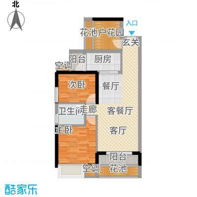 中熙弥珍道舒扬2+1栋03049栋0405户型2室1厅1卫1厨