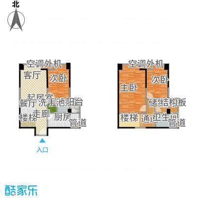 保利百合花园78.00㎡A2/3户型 四室两厅两卫 实得面积约120平米户型4室2厅2卫