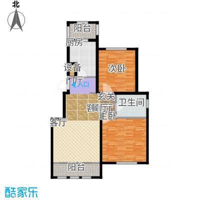 融科瀚棠91.00㎡8层洋房C户型标准层户型2室2厅1卫