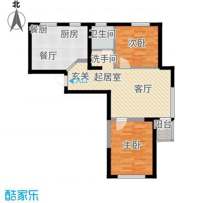 钻石9座89.52㎡两室两厅一卫89.52平米户型图户型QQ