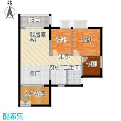 君华香柏广场92.93㎡C栋0户型3室1卫1厨