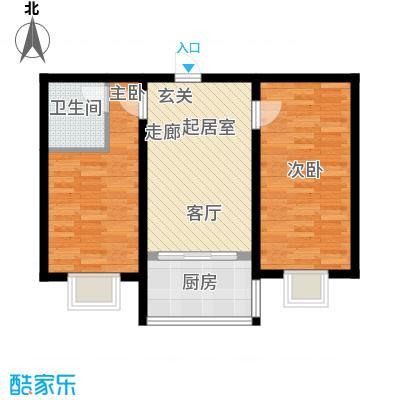 溪峰尚居66.40㎡B户型2室1厅1卫