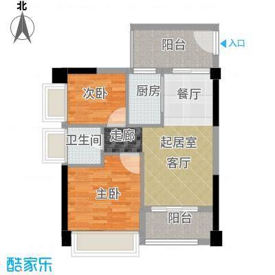 丰逸尚居53.66㎡A2栋01和04户型2室1卫1厨