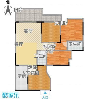 宏新华庭113.43㎡A栋-306户型3室1厅2卫1厨