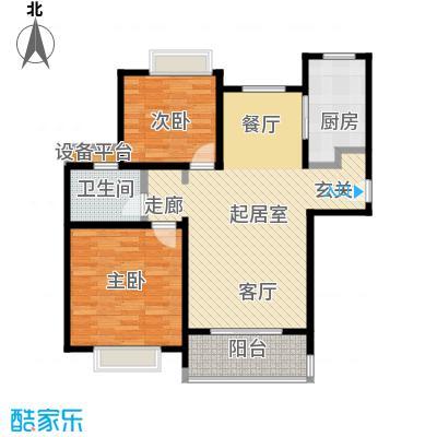 合生前滩一墅90.00㎡A户型90平米户型2室2厅1卫