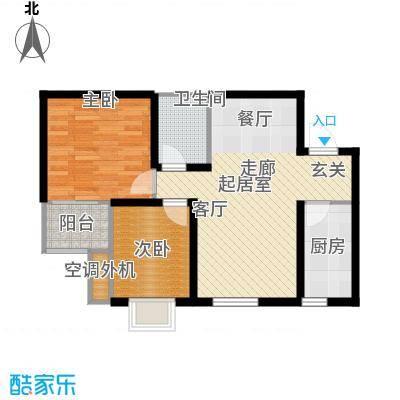 莱茵小城77.83㎡在售7、10、14、15号楼B户型 两室两厅户型2室2厅1卫