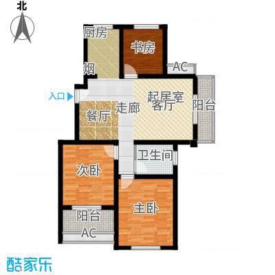 河海新邦99.00㎡14#楼户型 3房2厅1卫户型3室2厅1卫