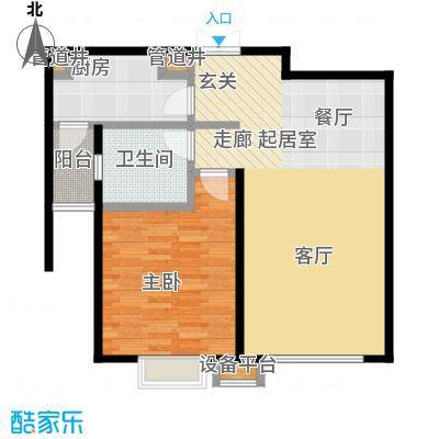 新城府翰苑70.49㎡一房二厅一卫-70.49平方米-51套户型