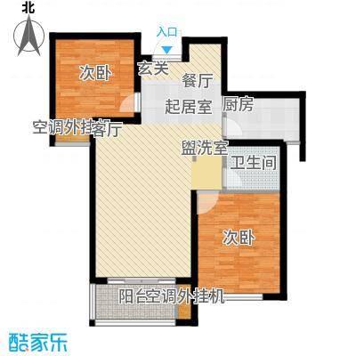 龙德花园86.29㎡1#、3#、4#、5#A1户型两房两厅一卫户型2室2厅1卫