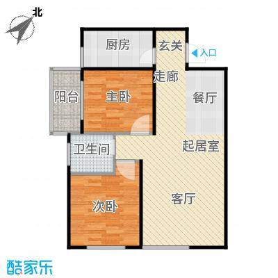 欧罗巴小镇83.97㎡B-2#楼B户型2室2厅1卫