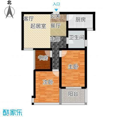 迎宾秀园80.00㎡迎宾秀园户型图90平米(2/2张)户型10室