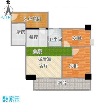 幸福立方86.00㎡8-11、13层01单元户型2室1卫1厨