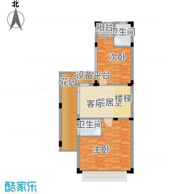 世纪城国际公馆香榭里89.36㎡A2二层户型2室2卫