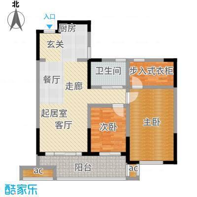中茵星墅湾88.00㎡A2户型2室1厅1卫户型2室1厅1卫