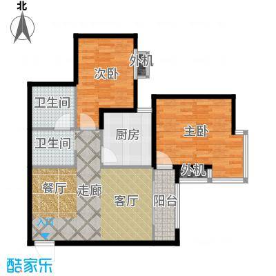 东泰城市之光A5户型2室1厅1卫1厨