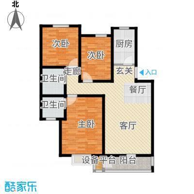 五矿旷世新城132.49㎡E1户型3室2厅2卫