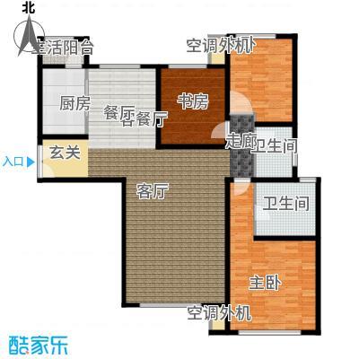 中鼎馨城136.00㎡C2户型3室2厅2卫
