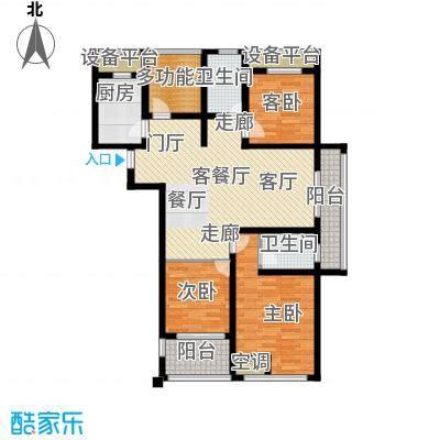 上书房118.00㎡上书房35栋D户型3室2厅2卫