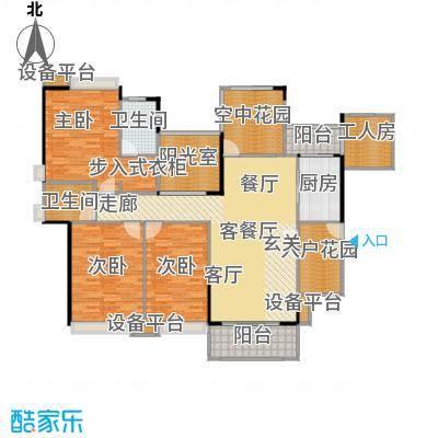 世纪城玫瑰公馆户型3室1厅2卫1厨