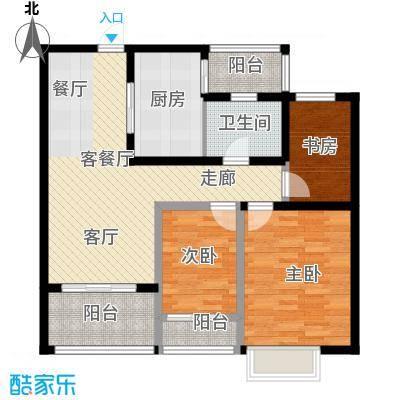 上书房89.00㎡B户型两室两厅一卫+空中花园户型2室2厅1卫
