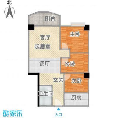 幸福立方8-11、13层06单元户型3室1卫1厨