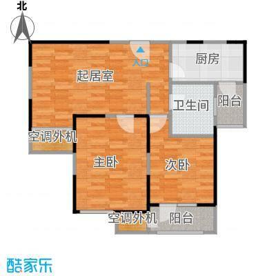 滨海欣嘉园83.80㎡6B户型2室2厅1卫