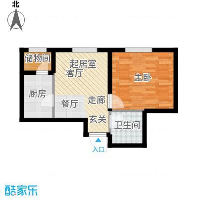 花溪畔46.85㎡G户型1室1厅1卫