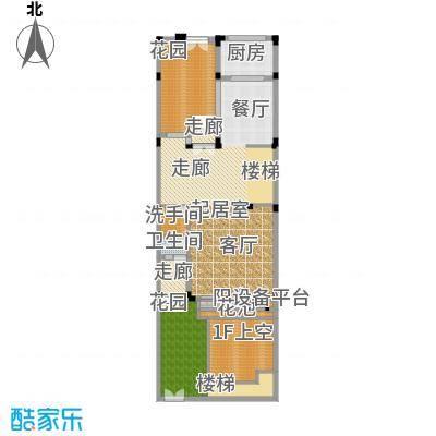世纪城国际公馆香榭里147.78㎡A3一层户型1卫1厨