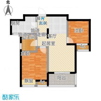 新城长岛新城长岛户型图五期二房二厅一卫-78.3平方米(6/57张)户型10室