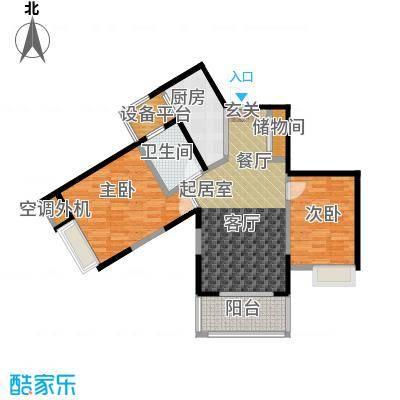 蓝庭国际89.96㎡1号楼1-C户型2室2厅1卫
