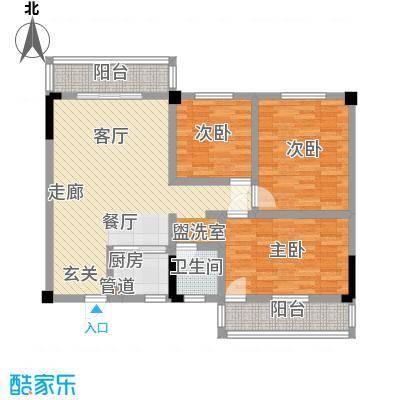 太子花苑97.00㎡2号楼D户型3室2厅1卫
