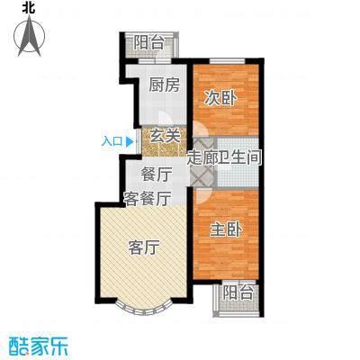 京洲世家93.00㎡A户型2室2厅1卫