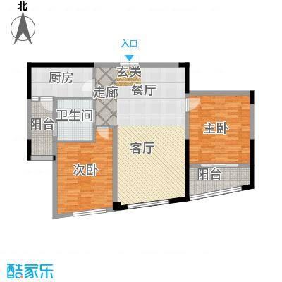 道生中心97.00㎡道生中心户型图北塔2户型(2/3张)户型2室2厅1卫