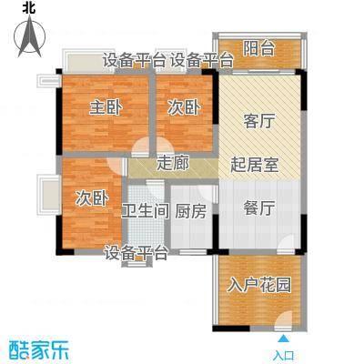 西湾阳光北座9-13层E户型3室1卫1厨