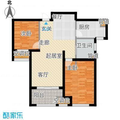 新城公馆B户型2室1卫1厨